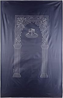 Pocket Prayer Rug with Cover, 60×100 cm - Navy