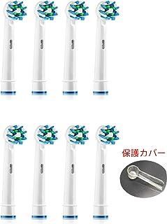 電動歯ブラシ 替えブラシ, SOFT ブラウン オーラルB 用 替えブラシ マルチアクションブラシ EB50 (8本入)保護カバー(4本) 付き