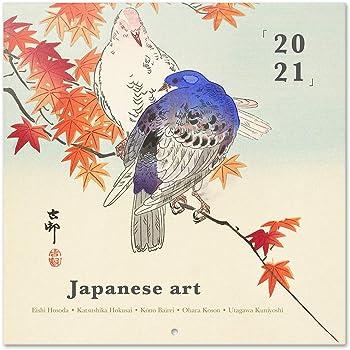 calendario 2021 da parete 30x30 cm Grupo Erik CP21043 Calendario 2021 da Muro Flowers 16 mesi