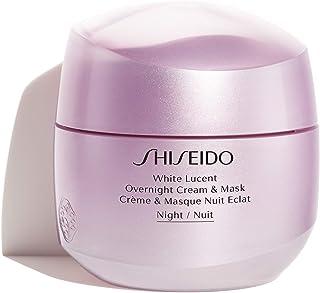 White Lucent by Shiseido Overnight Cream & Mask 75ml