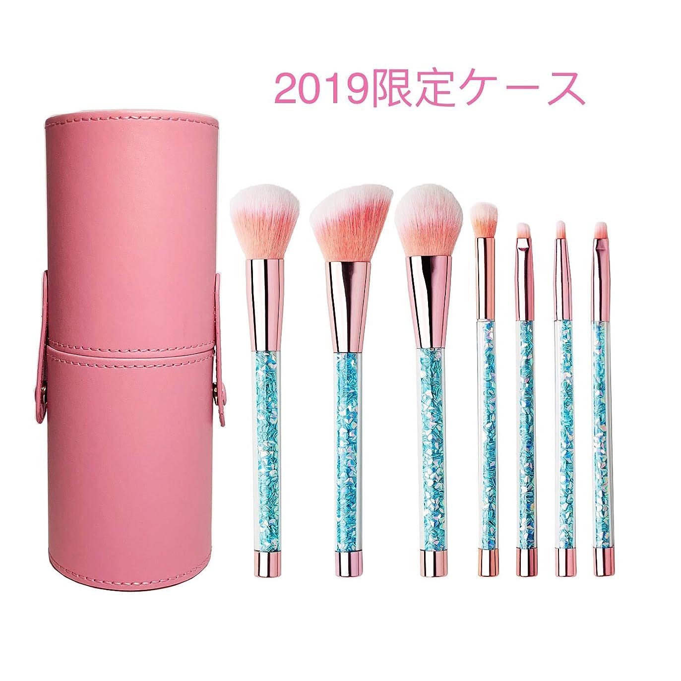 オンス声を出してまでDinetry メイクブラシ 7本セット 化粧筆 ファンデーションブラシ フェイスブラシ 高級毛質 収納ケース付き ピンク