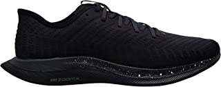Men's Zoom Pegasus Turbo 2 Special Edition Running Shoes (10, Oil Grey/Sequoia/Black/Anthracite)