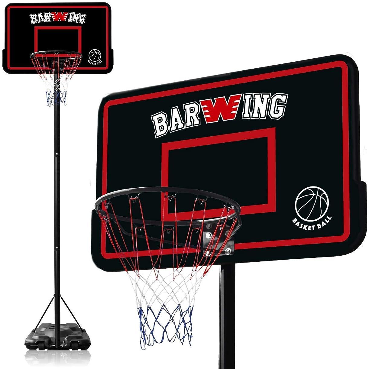 穏やかな眩惑する結論YouTen(ユーテン) バスケット ゴール バスケット ボール 高さ調整可能 160cm ~ 305cm 屋外用 ミニバス から 一般 までポータブルゴール 家庭用 リング 公式サイズ 高さ8段階調節 スポーツ ポータブル