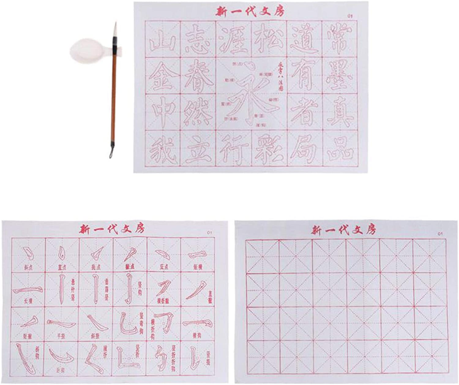 Reusable Chinese Challenge the lowest price of Japan Inventory cleanup selling sale Calligraphy Brush Water Magic Cloth Writing for