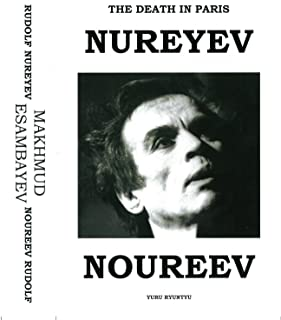The Death In Paris: Rudolf Nureyev - Makhmud Esambayev - Son Mort En Paris: Rudolf Noureev - Makhmud Esambayev (English Edition)