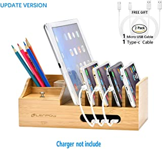 Charging Station, Firstbuy Bamboo Charging Dock Multi Device Charging Stand Cable Cords Desktop Organizer, Compatible with Most of the 4/5/6 Port USB Charger for Smartphones/Tablets/otterbox