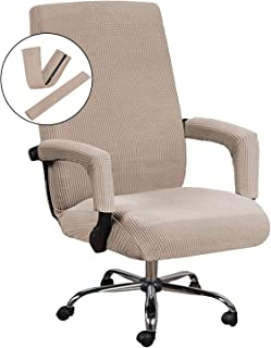 Best Office Chair Covers Stretchable Rotating Armchair Slipcover Removable Stretch Computer Office Chair Cover Featuring Jacquard Textured Twill Fabric for Medium Back Office Chair, Sand Review