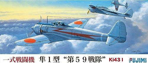 1 72 C-Serie No.2 Typ Falcon 1 Ki43i  59 Squadron
