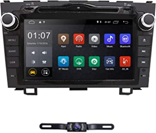 hizpo Android 9.0 8 Inch Double Din Car Radio Stereo DVD Player GPS Can-Bus Mirrorlink Bluetooth OBD2 Multi Touch Screen Rear View Backup Camera for Honda CRV 2007 2008 2009 2010 2011