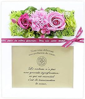 Parfait プリザーブドフラワー ピンク L版 カンパーニュ ありがとうシール付専用ボックス入 P-PF01