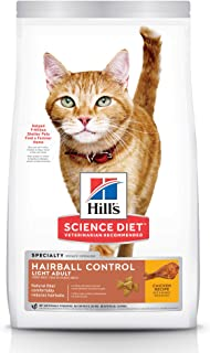 Hill's Science Diet Dry Cat Food, Adult, Hairball Control, Chicken Recipe