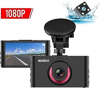WiMiUS ドライブレコーダー 前後カメラ 1080PフルHD 1800万画素 デュアルドライブレコーダー 駐車監視 170°広視野角 ドラレコ 常時録画 衝撃録画 高速起動 駐車監視 G-sensor WDR搭載 2年間保証