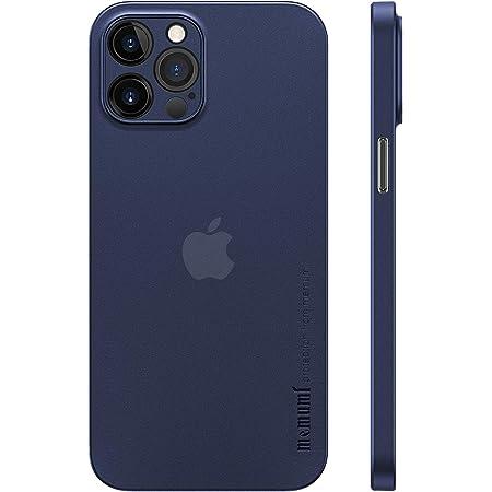iPhone 12 Pro Max対応ケース 0.3㎜超薄型 memumi® 全面保護カバー 指紋防止 傷付き防止 6.7インチ 人気ケース·カバー(クリアブルー)