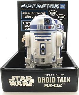 STAR WARS ドロイドトーク R2-D2 ディスプレイ用サンプル