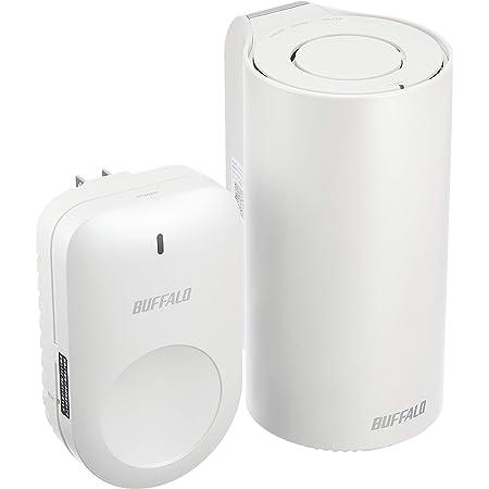 BUFFALO WiFi 無線LAN AirStation connect 親機+専用中継機(WP)セットモデル WRM-D2133HS/W1SN 11ac ac2200 1733+400Mbps デュアルバンド 独自メッシュ機能搭載 日本メーカー 簡易パッケージ テレワーク 3LDK 15台【iPhoneSE(第2世代) メーカー動作確認済み】