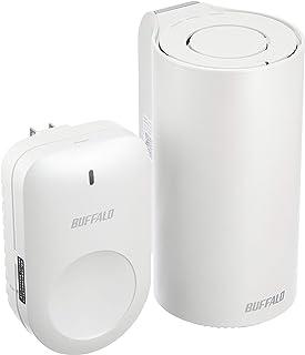 BUFFALO WiFi 無線LAN AirStation connect 親機+専用中継機(WP)セットモデル WRM-D2133HS/W1SN 11ac ac2200 1733+400Mbps デュアルバンド 独自メッシュ機能搭載 日本メー...