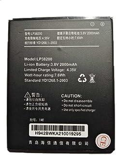 Todobarato24h Bateria HISENSE HS-U966, HS-U970, HS-U971, HS-U971AE, T970, U966, U970, 2000 mAh Voltaje 3.7v Li37200C …
