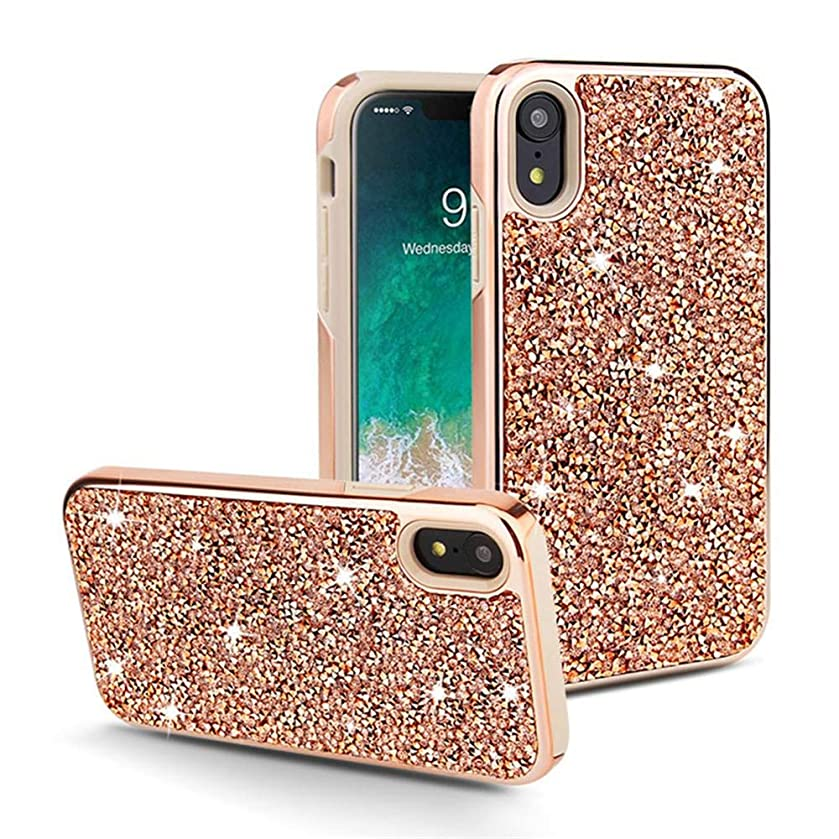 iPhone Xs Case,iPhone X Case,Bling Shiny Glitter Case for Women Girl 2 in 1 Armor Hybrid TPU Shock-Absorption Bumper Sparkle Hard Back Cover for Apple iPhone Xs/X Case (5.8 inch) (Rosegold)