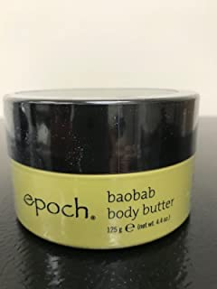 Epoch Baobab Body Butter Nu Skin Stretch Mark Relief 4.4 oz 125 g