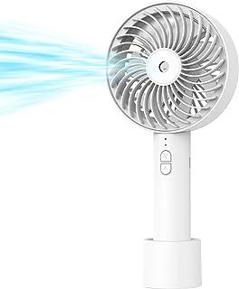[山善] 扇風機 FUWARI ハンディファン 風量調節3段階 ミスト機能 スタンド付き 充電式 ライトホワイト YHMS-D20(LW) [メーカー保証1年]
