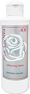 【医薬部外品】薬用パナスイオンホワイトニングローション 化粧水 190ml
