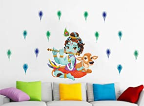 Rawpockets Decals 'Lord Krishna Flute Singing with Cow and Peacock Petal Decorative' Wall Sticker - (PVC Vinyl, 125 cm x 90 cm, Multicolour)