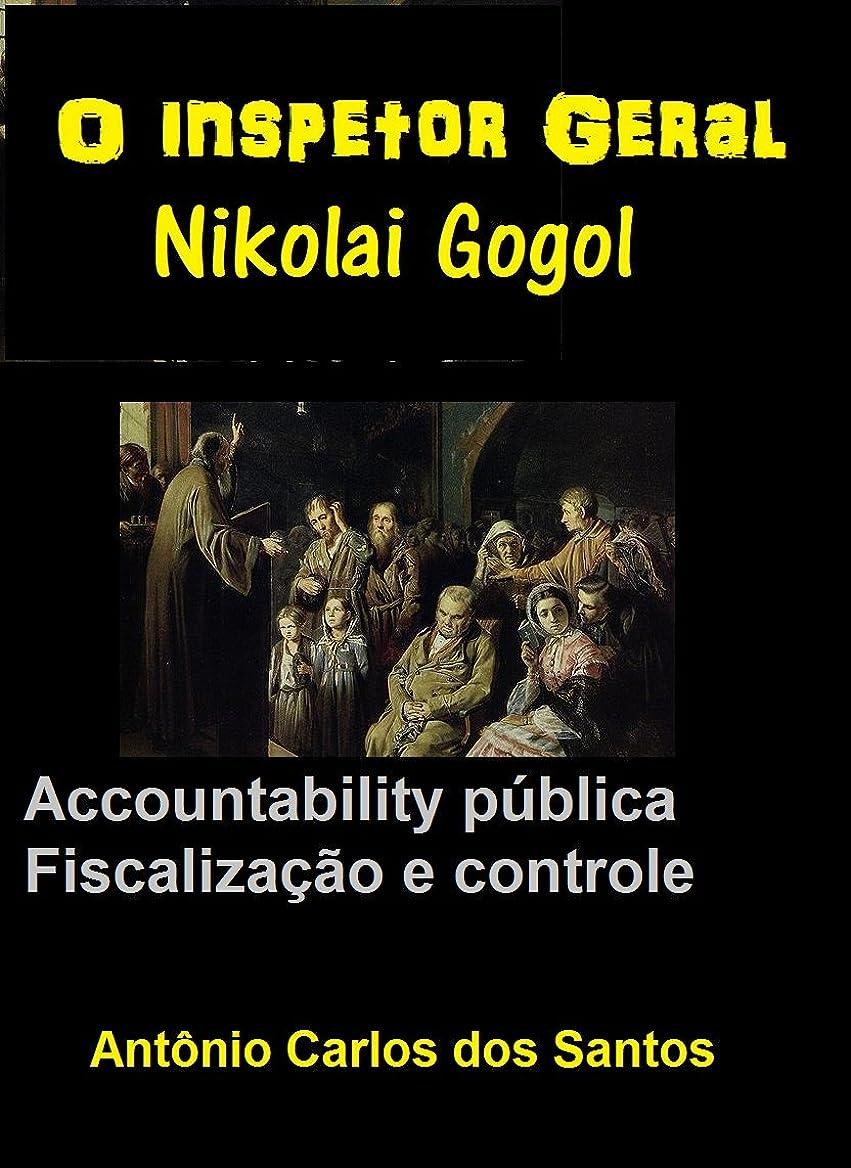 ラッチプレート雪だるまを作るNikolai Gogol: O inspetor geral.: Accountability pública; Fiscaliza??o e controle; (Cole??o Quasar K+ Livro 3) (Portuguese Edition)