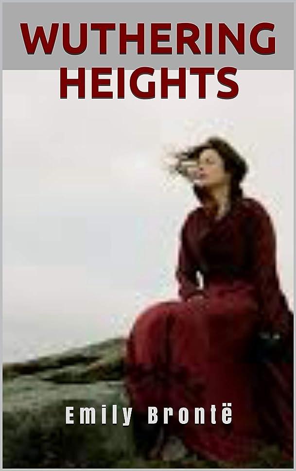 スカルク吸うライラックWUTHERING HEIGHTS (English Edition)