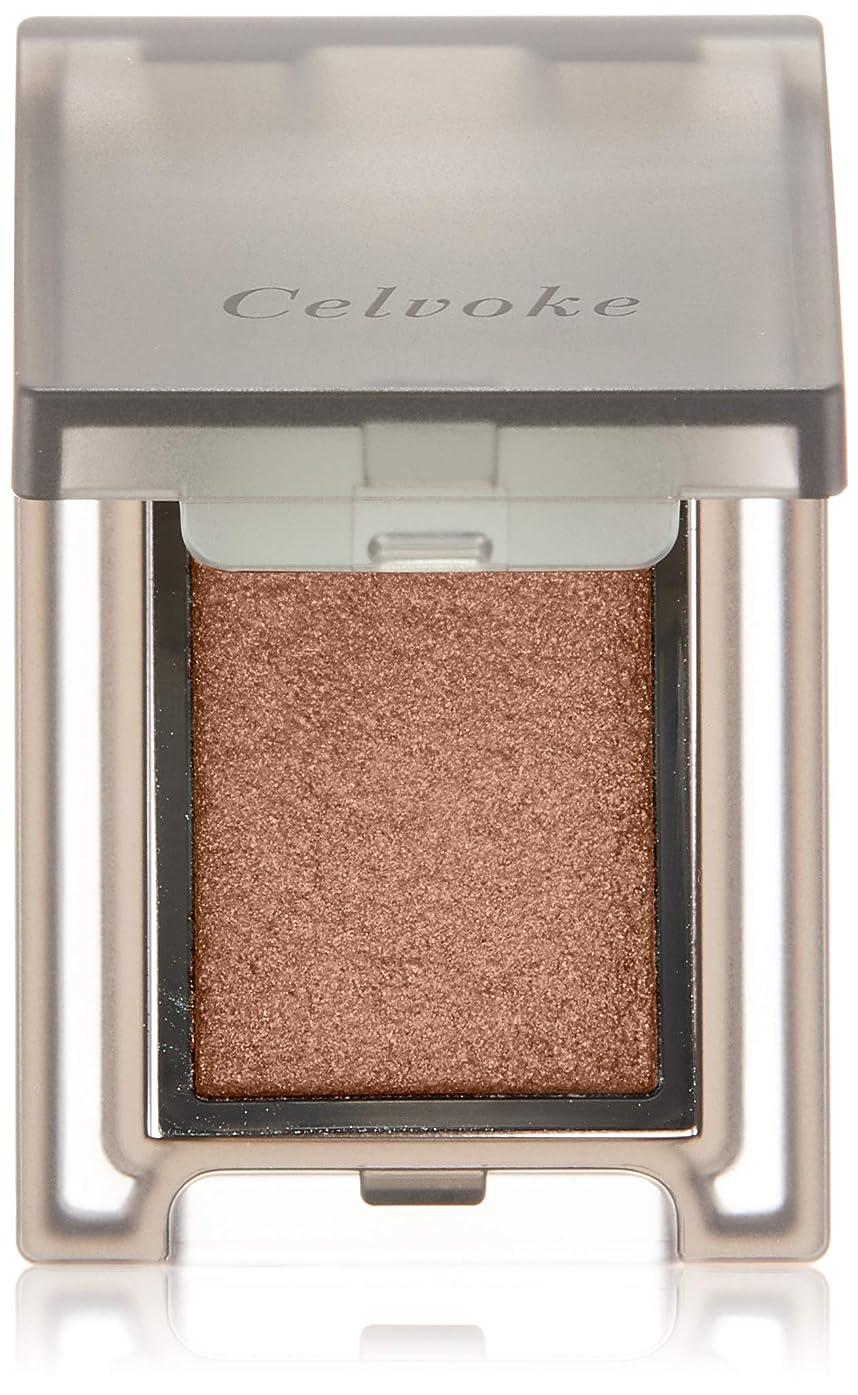 準備した項目ソートCelvoke(セルヴォーク) ヴォランタリー アイズ 全24色 06 チョコレートブラウン