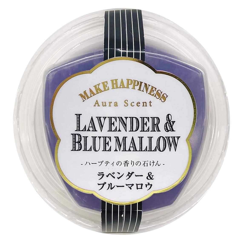 価値のないプレビューほこりっぽいペリカン石鹸 オーラセント クリアソープ ラベンダー&ブルーマロウ 75g
