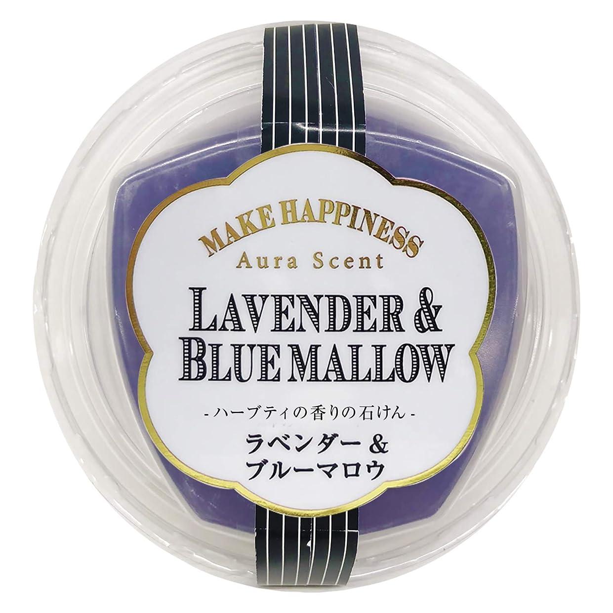 メトリック権限を与えるトラップペリカン石鹸 オーラセント クリアソープ ラベンダー&ブルーマロウ 75g