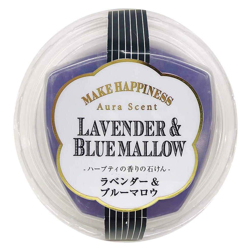 ブロー強い黒ペリカン石鹸 オーラセント クリアソープ ラベンダー&ブルーマロウ 75g