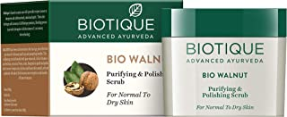 Biotique Walnut Skin Polisher 50g (Pack of 2)