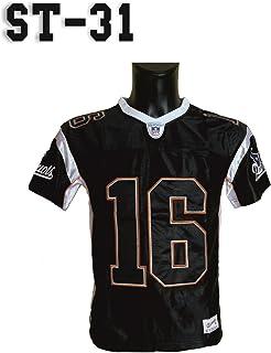 Amazon.es: camiseta futbol americano