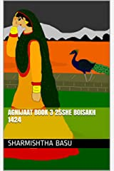 Agnijaat book 3 25she boisakh 1424 Kindle Edition