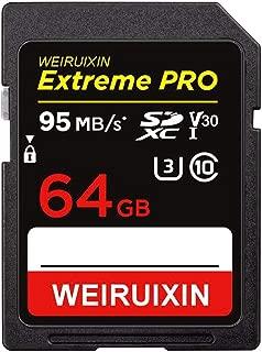 WEIRUIXIN 64GB SDカード デジタルカメラ用の高速SDカード(最大転送速度95MB/s) 耐温度、防水 耐磁 耐X線 静電耐性 超高速転送 (64GB SDカード)