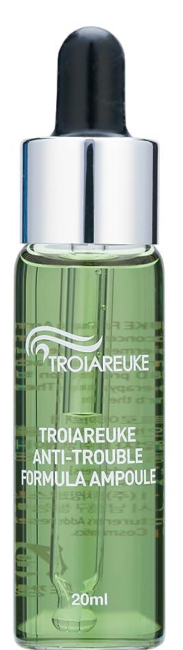 はい申込み説教するTroiareuke(トロイアルケ) カスタマイズ アンプル ([緑]アンチ トラブル アンプル) [並行輸入品]