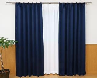 5C遮光カーテン 1級遮光カーテン ネイビー 幅100cm×丈178cm 2枚組 遮熱 省エネ 遮熱 遮光率99.99%以上