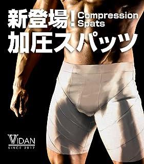 VIDAN THE BEAST-X ビダン ザ ビースト-X Lサイズ 2枚セット
