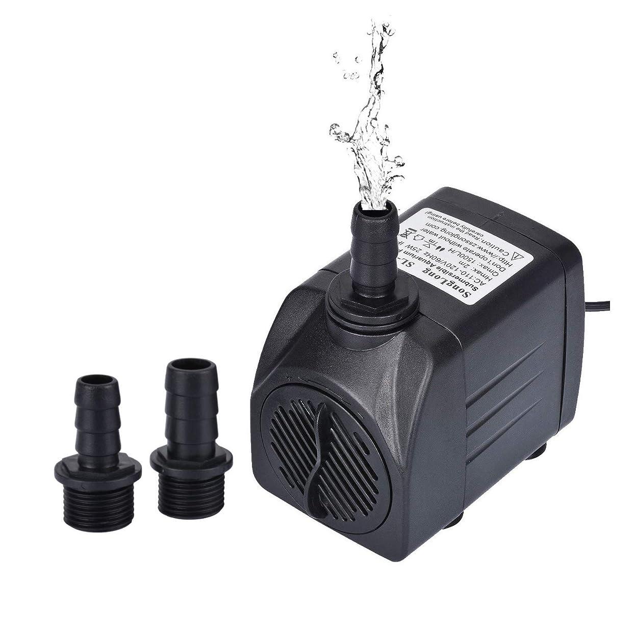 お誕生日害虫タップ水中ポンプ 25W 流量1500L/H 揚程1.3-2M ミニポンプ 静音 流量調整可能 淡水海水 給水?排水ポンプ?循環ポンプ 小型 潜水インストール プール アクアリウム 水槽用 家庭用 水族館給水 小噴水池 吸盤付き Y370