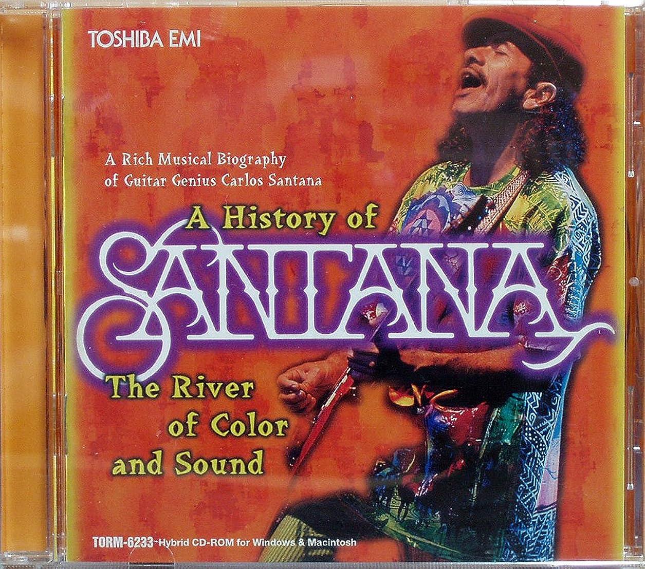 願望比較的ローストA History of SANTANA The River of Color and Sound ヒストリー?オブ?サンタナ [PC Soft Win95]