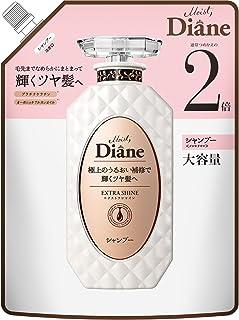 【大容量】シャンプー [ツヤ髪] フローラル&ベリーの香り パーフェクトビューティ エクストラシャイン 詰め替え 660ml