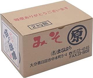 まるはら 無添加 合わせ味噌 箱 2kg