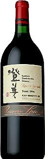 日本ワイン 登美の丘ワイナリー 登美レゼルヴスペシャル1996 マグナム [ 1996 赤ワイン フルボディ 日本 1500ml ]