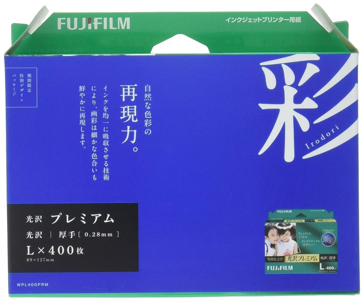 誕生始める他の場所FUJIFILM 写真用紙 画彩 光沢 厚手 L 400枚 WPL400PRM