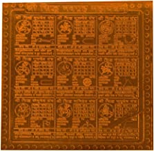 Siddha Navgraha Maha Yantra in Thick Copper/Gold Plated/Pure Silver Premium Quality Blessed and Energized (3 Inch X 3 Inch...