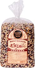 Amish Country Popcorn | 6 lb Bag | Rainbow Popcorn Kernels | Old Fashioned with Recipe Guide (Rainbow - 6 lb Bag)