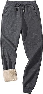 Lentta Men's Elastic Drawstring Waist Warm Sherpa Lined Fleece Cuffed Sweatpant Pant