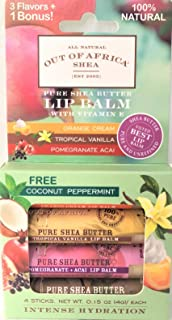 out of africa pure shea butter lip balm