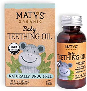 Maty's Organic Baby Teething Oil - Organic Teething Relief for Baby - Soothes Teething Pain & Swollen Gums - 0.75 fl Oz